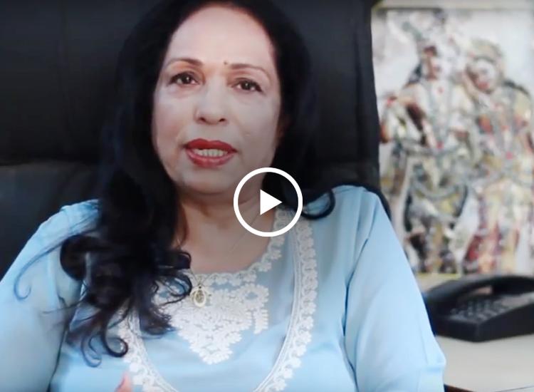 Ms. Gita Ramesh